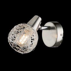 JULIE fali lámpa 1XE14 szatén-alumínium ELMARK