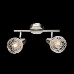 JULIE mennyezeti lámpa 2XE14 szatén-alumínium ELMARK
