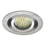 SEIDY CT-DTO50-AL spot lámpa MR16 Kanlux