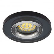 MORTA CT-DSO50-B MR16 spot lámpa Kanlux