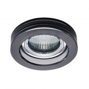 MORTA B CT-DSO50-B spot lámpa MR16 Kanlux