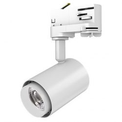 LED sínes lámpa LUX 3000K meleg fehér 11W S 25D WT Tungsram