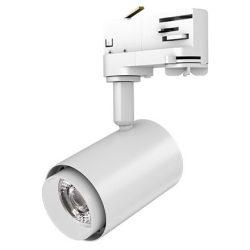LED sínes lámpa LUX 3000K meleg fehér 22W S 25D WT Tungsram