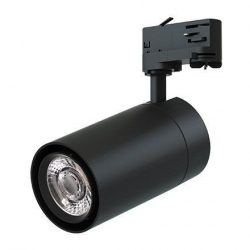 LED sínes lámpa ADV 4000K természetes fehér 39W S 25D BK Tungsram